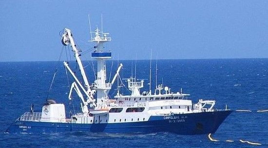 Campolibre Alai- Tuna-Fishing Vessel